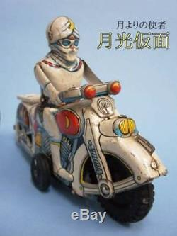 Vintage Moonlight Mask Gekko Kamen Motorcycle Tin Windup Toy 1950s